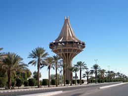 Al-Kharj