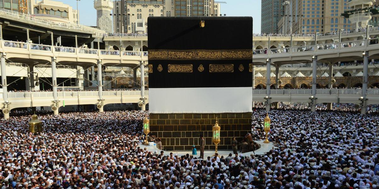 Foto Meca Arabia Saudita