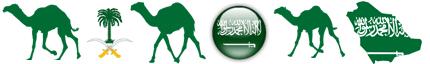 Arábia Saudita - informação – mapas – fotografias