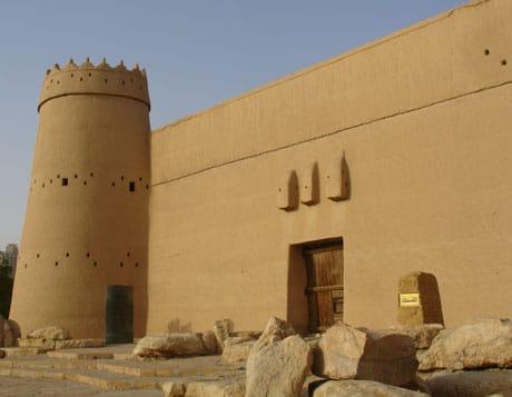 Palácio Al Masmak em Riade
