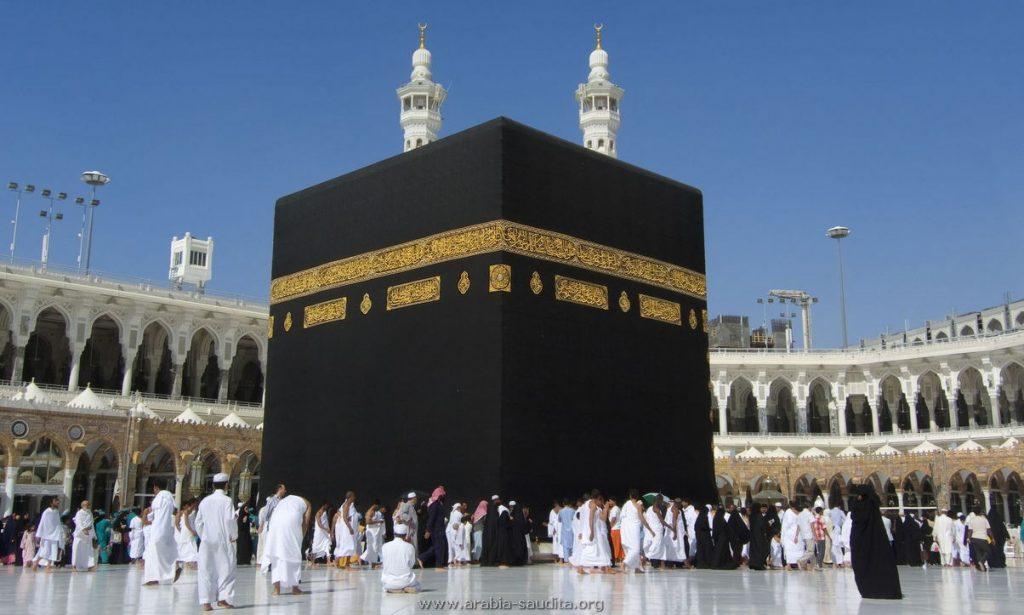 A religião na Arábia Saudita