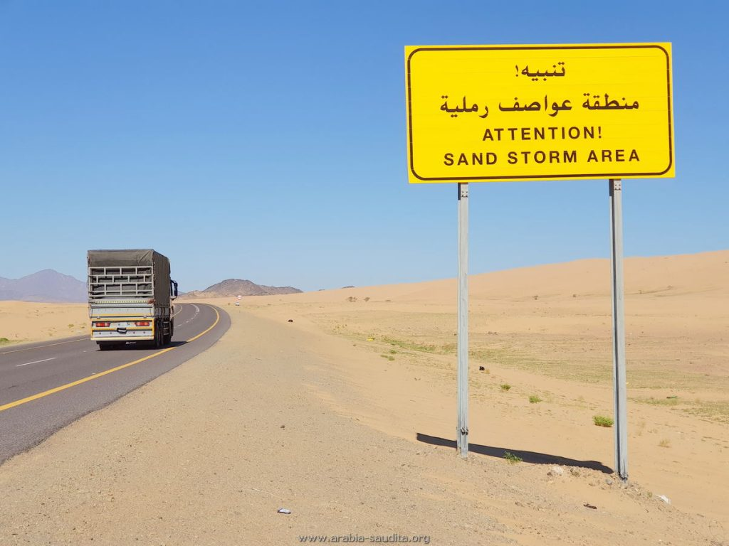 Alugar carro na Arábia Saudita