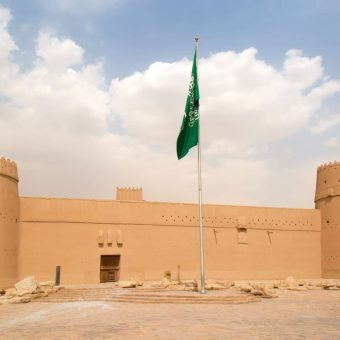 Capital da Arabia Saudita