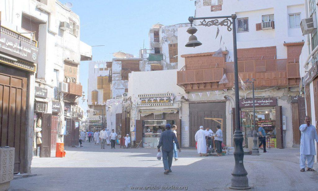 Cidades da Arábia Saudita