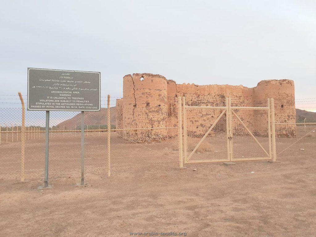 Forte Al-Faqir Al Ula Arabia Saudita