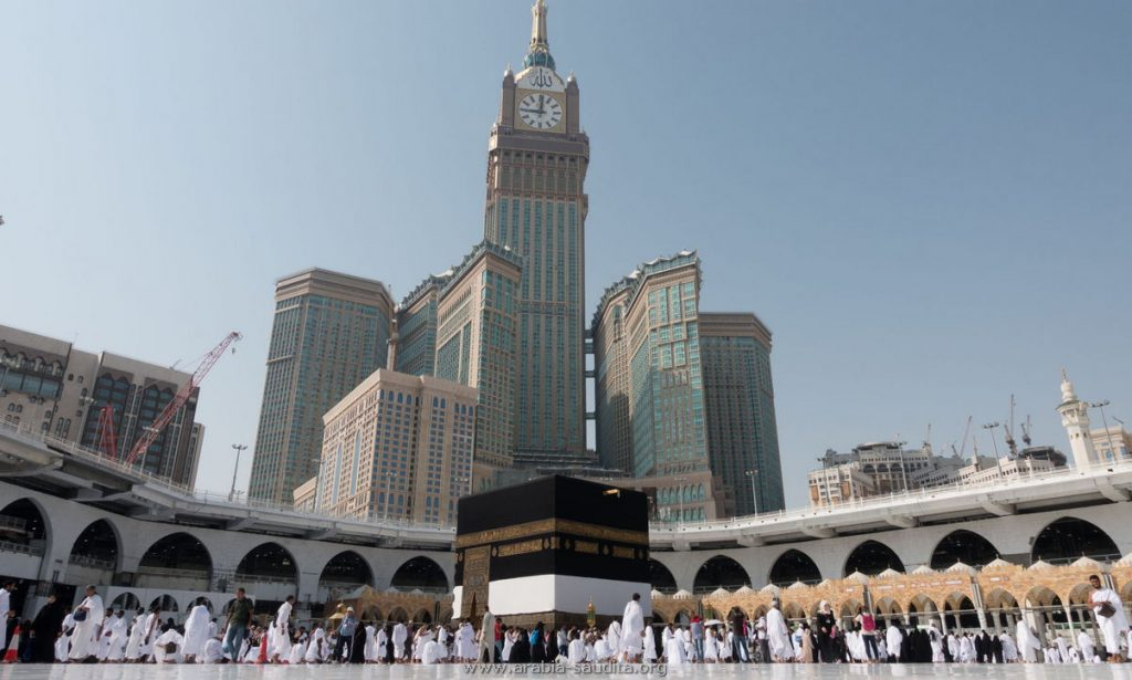 Fotos de Meca, a cidade mais sagrada do Islão