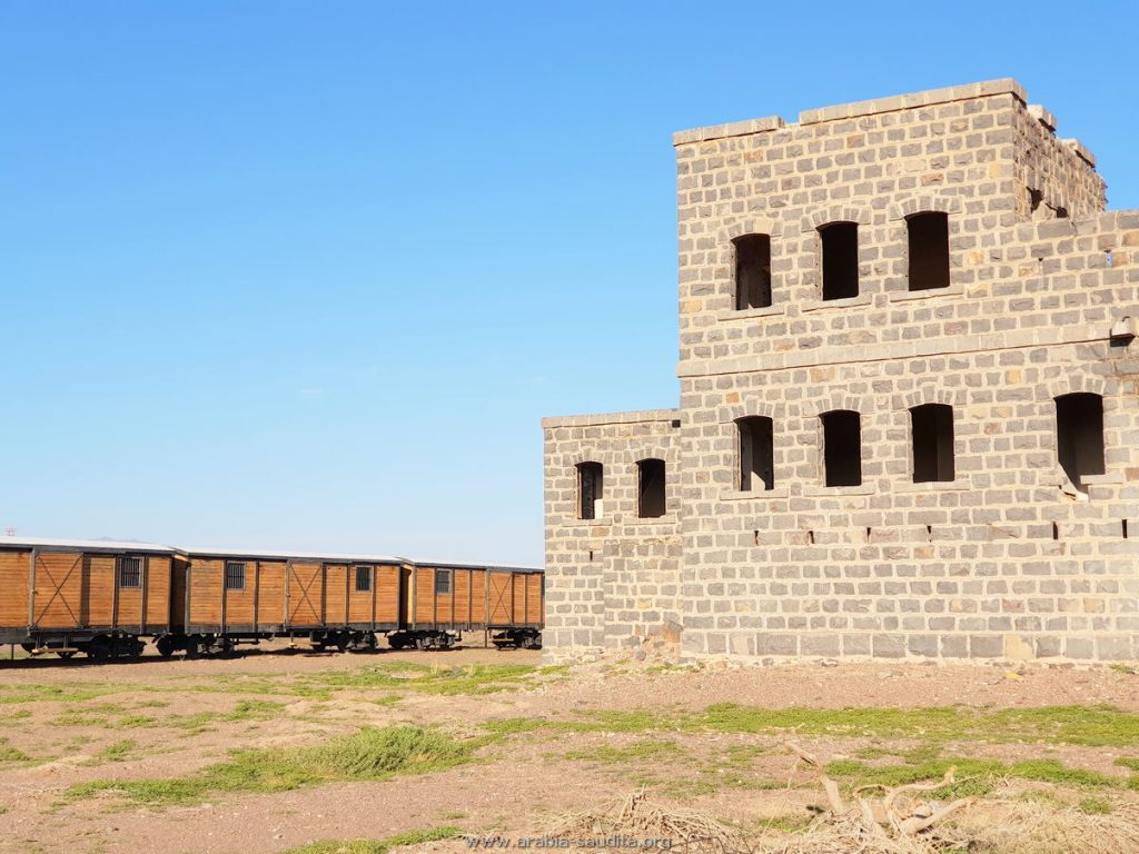 Linha do Hejaz Estacao Al Bwair Arabia Saudita