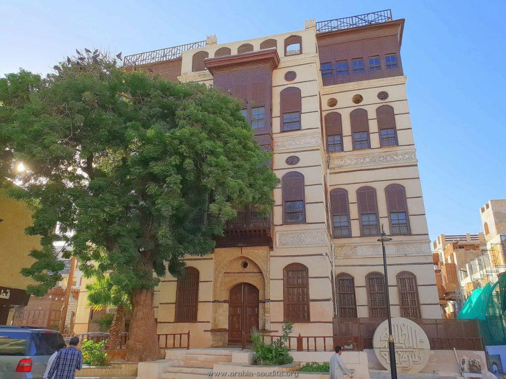 Naseef House Jeddah