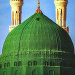 O que significa a bandeira da Arábia Saudita