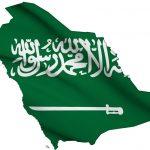 Qual a língua que se fala na Arábia Saudita