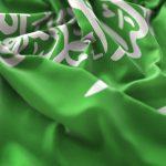 Qual é o significado da palavra Arábia Saudita