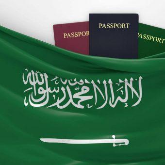 Visto de Turismo para a Arábia Saudita