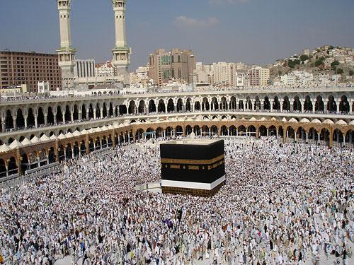 Masjid al-Haram em Meca na Arábia Saudita