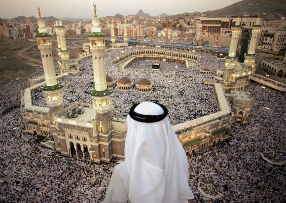 cidade de Meca na Arábia Saudita