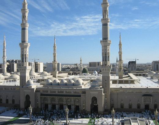 Cidade de Medina